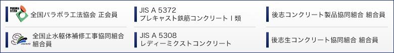 top_main02-2